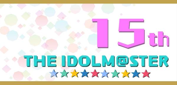 アイドルマスター 15th アイキャッチ
