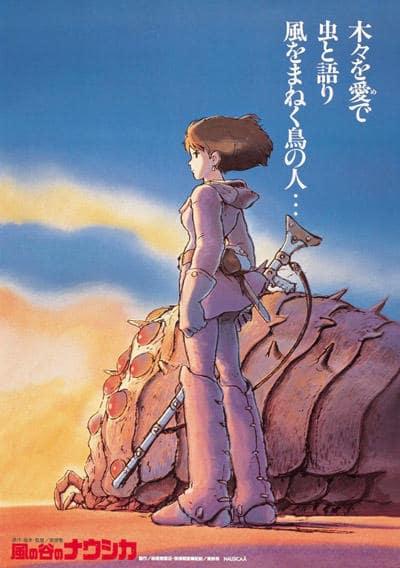風の谷のナウシカ ポスター