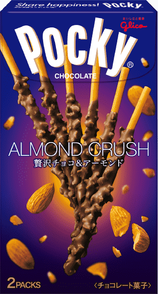アーモンドクラッシュポッキー-min