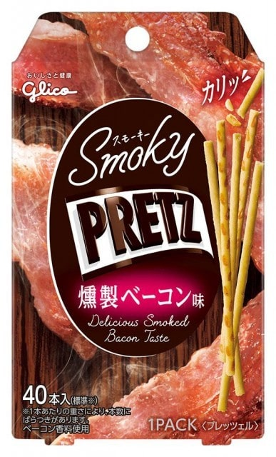 スモーキープリッツ<燻製ベーコン味>-min