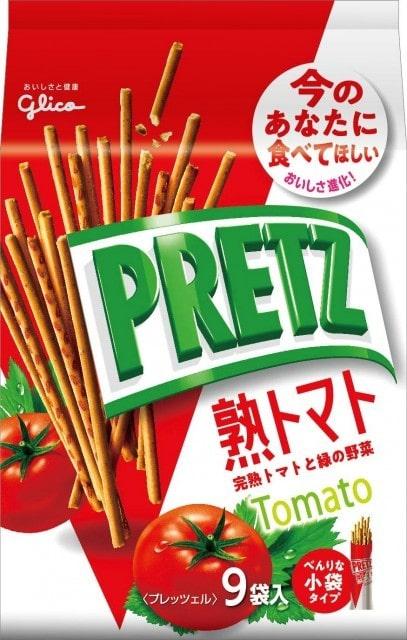プリッツ熟トマト<9袋>-min