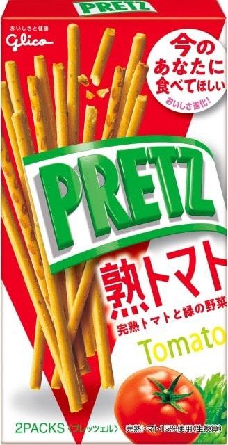 プリッツ<熟トマト>-min