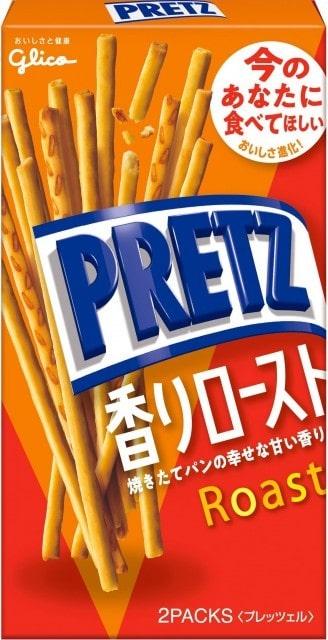 プリッツ<香りロースト>-min